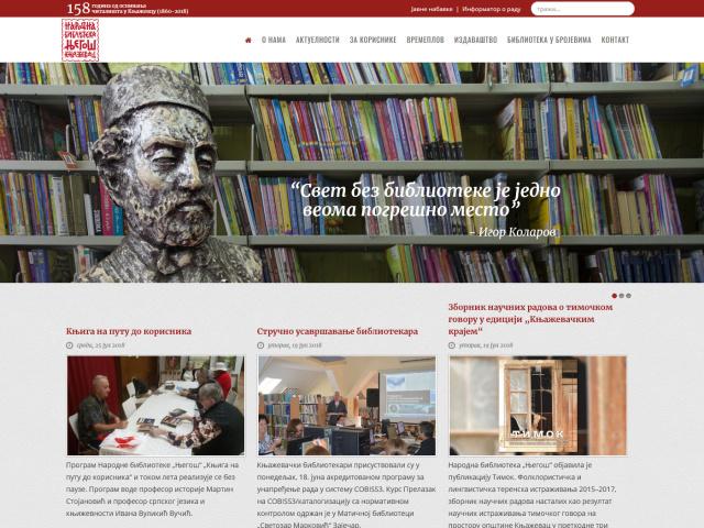 www.biblio-knjazevac.org