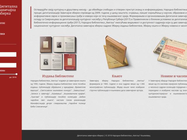 digitalnazbirka.biblio-knjazevac.org