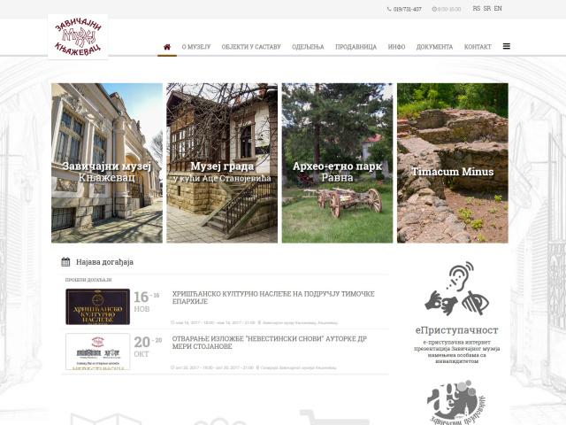 www.muzejknjazevac.org.rs